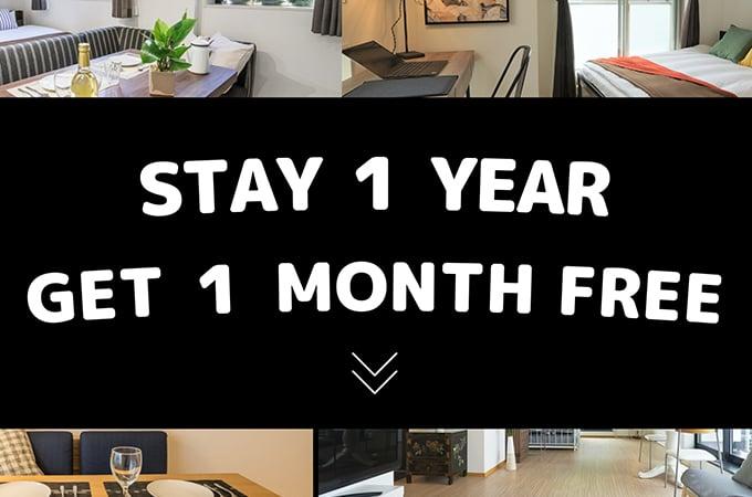 free rent en-2