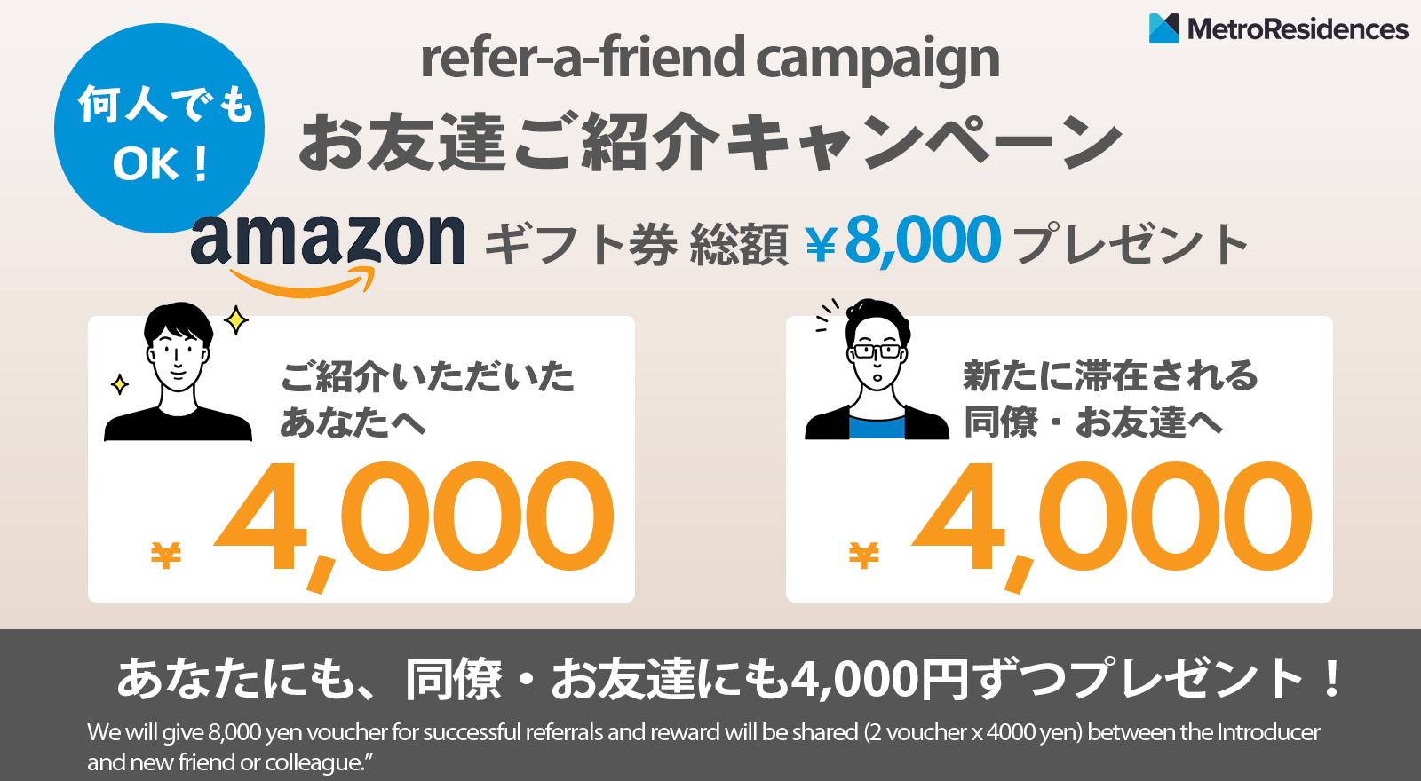 friends-refer